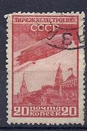170026996  RUSIA  YVERT   AEREO  Nº  24