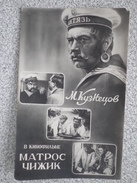 Old Postcard -  Actor KUZNETSOV - SAILOR CHIZHYK - 1957 - Acteurs