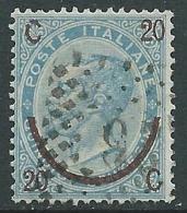 1865 REGNO USATO SOPRASTAMPATO 20 SU 15 CENT I TIPO - S23-11 - 1861-78 Vittorio Emanuele II
