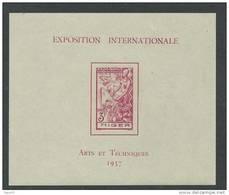 Niger B.F.  N° 1  XX  Exposition Philatélique Internationale De Paris 1937, Le Bloc Sans Charnière, TB