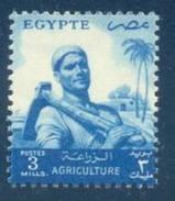 EGYPT  1954  -  AGRICULTURE  MNH  VF - Égypte