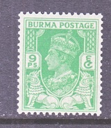 BURMA  21    ** - Burma (...-1947)