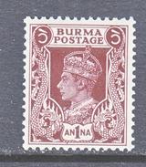 BURMA  22    ** - Burma (...-1947)