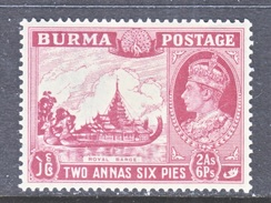 BURMA  25    ** - Burma (...-1947)