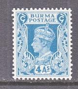 BURMA  28    ** - Burma (...-1947)