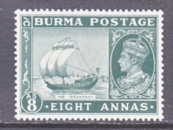 BURMA  29    ** - Burma (...-1947)