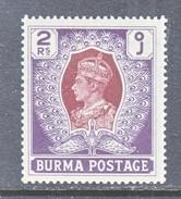 BURMA  31    ** - Burma (...-1947)