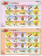 2011 Wealth Greeting Stamps Sheets Grain Farmer Coin Peony Magpie Bird Buddha Fruit Crane Deer Duck Flower - Agriculture