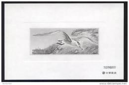 Taiwan 2011 Proof Specimen Conservation Of Bird Stamp S/s Tern Fauna Rock Migratory Birds