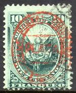PERU -Yv. 35-Usado -PER-7012 - Pérou
