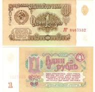 Russia 1 Ruble 1961 UNC Series Лг - Rusia
