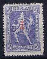 Greece Mi Nr 225 MH/* Falz/ Charniere 1916 - Griechenland