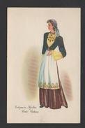 DF / FOLKLORE / COSTUMES / CRÈTE / FEMME EN COSTUME TRADITIONNEL / CARTE D'ILLUSTRATEUR / DESSIN / CIRCULÉE EN 1953 - Costumi