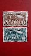 CONGO:colonies Francaise  1933 Timbres N°113,114 Neuf**et Neuf* - Congo Francese (1891-1960)