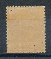 Anjouan  N°6* - Unused Stamps