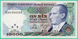 10000 Lirasi - Turquie - N° K28592316 -  TTB+- 1970 - - Turkey
