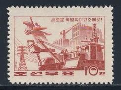 Korea North 1967 Mi 817 ** Bulldozers - Building Construction / Bauindustrie + Chollima Flying Horse - Usines & Industries