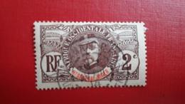 HAUT SENEGAL ET NIGER:colonies Francaise  1906 Timbres N°2 Oblitérés - Used Stamps