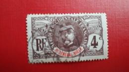 HAUT SENEGAL ET NIGER:colonies Francaise  1906 Timbres N°3 Oblitérés - Used Stamps