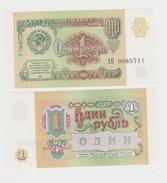 RUSSIA  1 RUBLO  1991  FDS - Russie