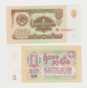 RUSSIA  1 RUBLO  1961  FDS - Russia