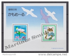 Japan - Japon 1988 Yvert BF 100, Letter Writing Day - Miniature Sheet - MNH