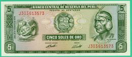 5  Soles - Perou - N° J303613573 - 1968/74 - Spl - - Pérou
