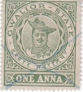 INDIA GWALIOR PRINCELY STATE 1-ANNA REVENUE STAMP 1905 GOOD/USED - Gwalior