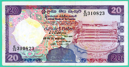 20 Rupees - Sri Lanka - N° E/36 310823 - 1990 - Neuf - - Sri Lanka