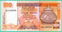 100 Rupees - Sri Lanka - N° J/77 118039 - 1992 - Sup - - Sri Lanka