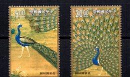 Serie Nº 1944/5  Formosa