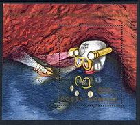 ROMANIA 1993 Cave Fauna Block MNH / **.  Michel Block 287 - Blocks & Sheetlets