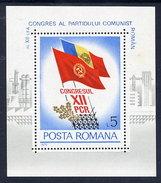ROMANIA 1979 12th Communist Party Day Block MNH / **.  Michel Block 163 - Blocks & Sheetlets