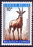 Belgisch-Kongo Congo Belge - Pferde-Antilope (Hippotragus Equinus) (Mi.Nr.: 343) 1959 - Ungebraucht - Falzspuren - Congo Belga