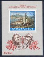 ROMANIA 1977 Entry Into Dobrudja Imperforate Block MNH / **.  Michel Block 140 - Blocks & Sheetlets