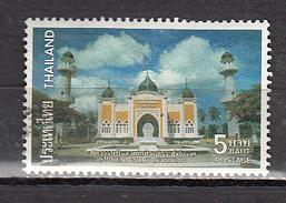 THAILANDE ° YT N° 941 - Tailandia