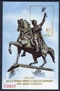 ROMANIA 1975 Anniversary Of Unification  Block MNH / **.  Michel Block 126 - Blocks & Sheetlets