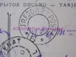 """Rare Numero 6 Cachet Tresor Et Postes 6 Sur Cp Lepine Marne """" 36 Division D'infanterie ?? """" 1914 - Storia Postale"""