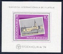 ROMANIA 1974 STOCKHOLMIA '74 Block MNH / **.  Michel Block 116 - Blocks & Sheetlets