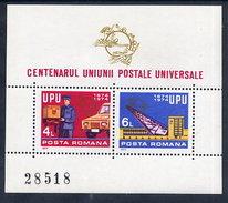 ROMANIA 1974 UPU Centenary Block MNH / **.  Michel Block 112 - Blocks & Sheetlets