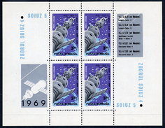 ROMANIA 1969 Soyuz 4 & 5 Space Flight  Block MNH / **.  Michel Block 71 - Blocks & Sheetlets