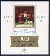 ROMANIA 1968 Luchian Centenary  Block MNH / **.  Michel Block 66 - Blocks & Sheetlets