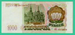 1000 Rubles - Russie - N° YY9473629 - 1993 - Sup - - Russie