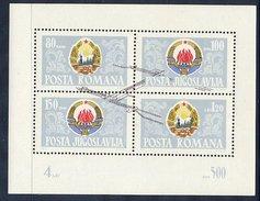 ROMANIA 1965 Djerdap Dam Block MNH / **.  Michel Block 60 - Blocks & Sheetlets
