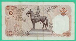 10 Bahts - Thaïlande - 1981 - N° 2C0293513 - TTB - - Thailand