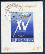 ROMANIA 1959 15th Anniversary Of Liberation Block, Cancelled.  Michel Block 43 - Blocks & Sheetlets