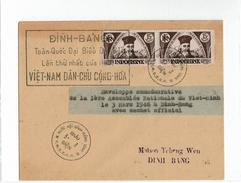 CTN46 - VIET-NAM ENVELOPPE COMMEMORATIVE 3/3/1946  VOIR DESCRIPTION - Viêt-Nam