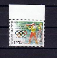 BULGARIA  / Bulgarie  1998   Olympic G.- NAGANO ( Surcharge) 1v.-MNH - Winter 1998: Nagano