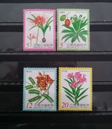Taiwan (Formosa), 2000, Mi: 2613/16 (MNH) - Toxic Plants