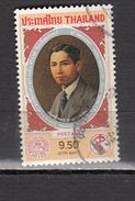 THAILANDE ° YT N° 1039 - Tailandia